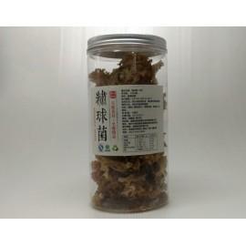 繡球菌乾 原價 $168 限量發售 $120 (50克/瓶)產地:福建省(福州市)