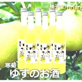JW1006-2172-12 寒菊銘醸 柚子酒 500ML 美協會員65折