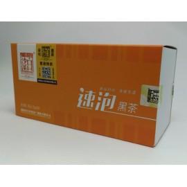 白沙溪 BAISHAXI 速泡黑茶 (s007) 美協同業會員購買8折優惠