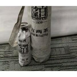 白沙溪 BAISHAXI 安化黑茶 ~ 十兩茶 (s012) 美協同業會員購買8折優惠